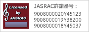 Licensed by JASRAC JASRAC許諾番号:9008000019Y38200、9008000007Y31015、9008000018Y45037